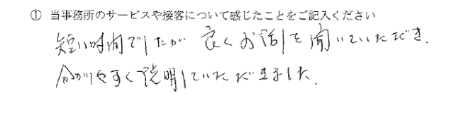 2012021211.png