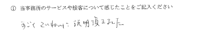 2012021212.png