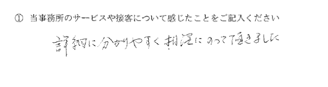 2012021213.png