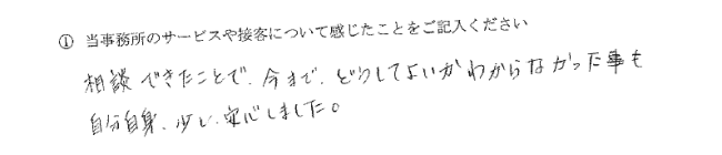 2012021214.png