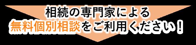 遺言作成サポート13