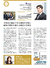 company tank_interview0001